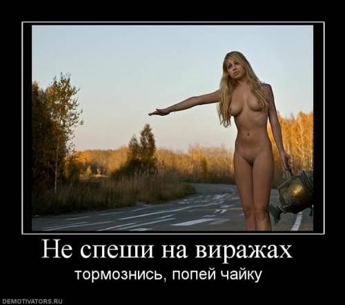 фото голых женщин тула